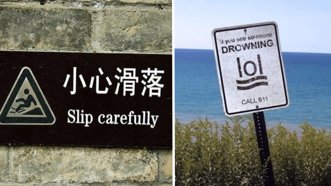 30 Of The Funniest and Worst Sign Fails.